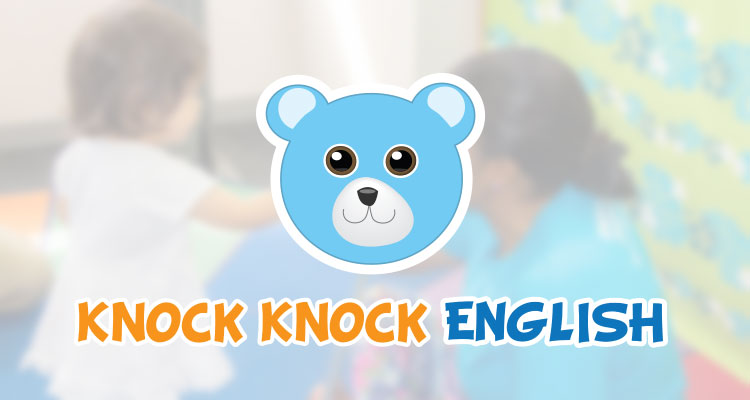 Kids English School