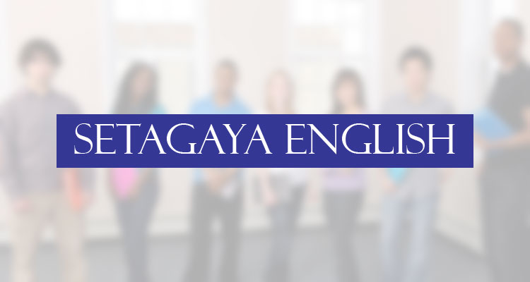 Adult's English School Setagaya English